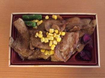 20170129_豚丼-2.jpg